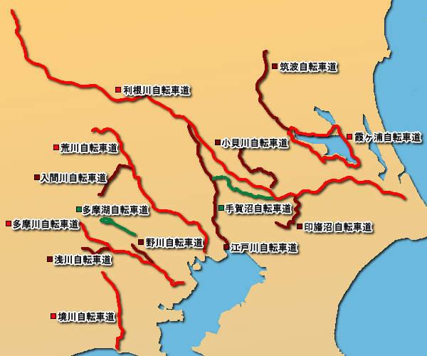 自転車道広域Map